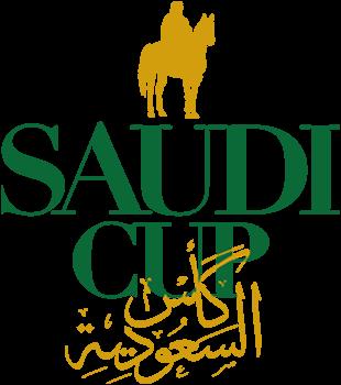 The Saudi Cup Pavilion